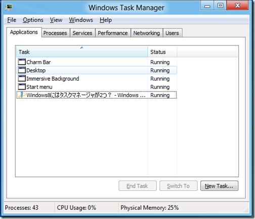 taskmgr-apps