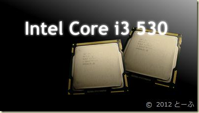 Core_i3-530