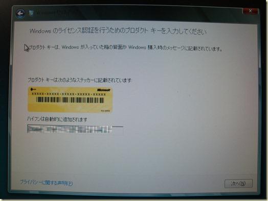 DSC05819s