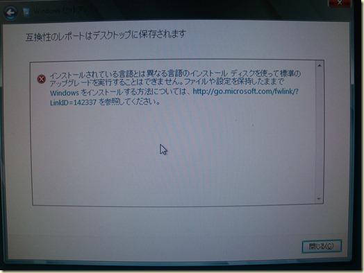 DSC05822