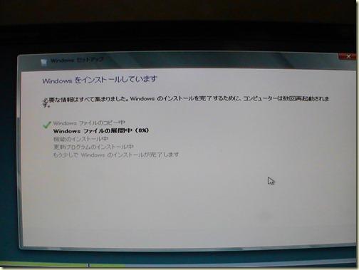 PIC_0046