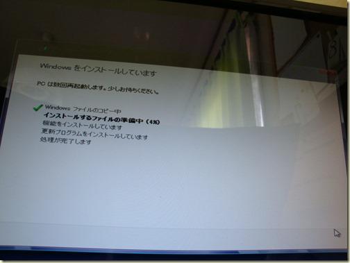 DSC06138